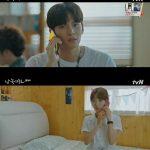 ≪韓国ドラマNOW≫「僕を溶かしてくれ」8話
