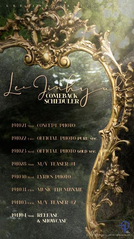 「PRODUCE X 101」出身イ・ジンヒョク(UP10TION)、11月4日初ソロアルバム発表へ
