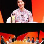 女優イ・ジョンヒョン、大女優コ・ソヨン&ソン・イェジンから「夫チェックを受けた」