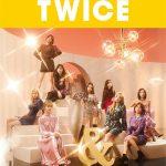 TWICE JAPAN 2nd ALBUM『&TWICE』リリース記念 「タワラブ!」コラボで全店大プッシュ・キャンペーンを開催! コラボポスターを抽選で 10 名様にプレゼント!