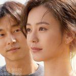 コン・ユ&チョン・ユミ主演映画「82年生まれ、キム・ジヨン」、オーストラリア、シンガポールなど37ヶ国に先行販売