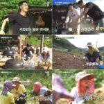 パク・ソジュン、「三食ごはん」情熱溢れるサポーターで大活躍