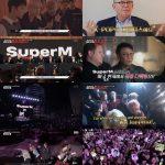 "SuperM、7人の""スーパーシナジー効果""を証明"