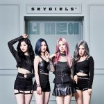 K-POPに全てをかけた日本人4人組ガールズグループ「SKY GIRLS'(スカイガールズ)」誕生…夢は「韓国での活動」
