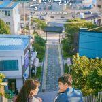 【公式】ドラマ「椿咲く頃」、2日間スペシャル放送...カン・ハヌル、コン・ヒョジン