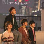 <トレンドブログ>「N.Flying」、グローバルファンの要望で単独コンサート・マカオ追加公演が決定!