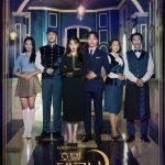 IU&ヨ・ジング主演ドラマ「ホテルデルーナ」、世界の視聴者に会う…「ネットフリックス(Netflix)」ストリーミング開始