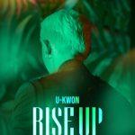 ユグォン(Block B)、12月にソロデビュー…「RISE UP」ティーザー公開