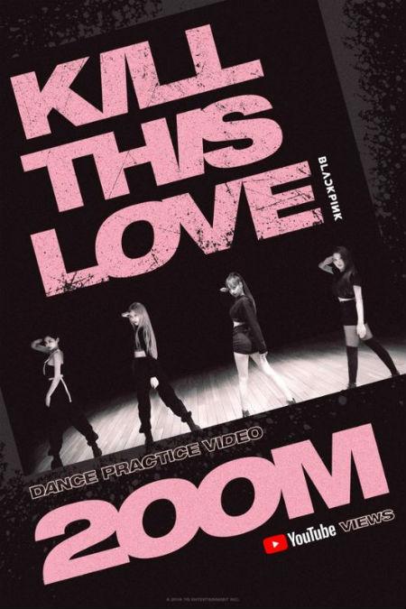 「BLACKPINK」、「KILL THIS LOVE」振付映像も再生回数2億回突破