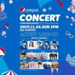 NU'EST、GFRIEND、ハ・ソンウンら、最高のK-POPスター「ペプシコンサート」に出演…24日生中継