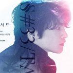 歌手ソ・イングク、12月28日に10周年記念単独コンサート開催…韓国ファンと特別な出会い