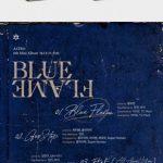 "ASTRO、""カムバックD-11""6thミニアルバム「BLUE FLAME」トラックリスト公開…ラキ初の自作曲収録"
