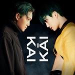 「EXO」、新曲「Obsession」で歌謡界占領を予告…カイのティーザー公開