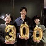 コン・ユ&チョン・ユミ映画「82年生まれ、キム・ジヨン」、300万人の累計観客数を突破…感謝イベント進行