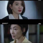 ≪韓国ドラマNOW≫「補佐官-世界を動かす人々シーズン2」2話