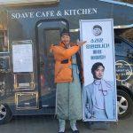 G-DRAGON(BIGBANG)、義兄キム・ミンジュンの映画撮影現場にキッチンカーをプレゼント!