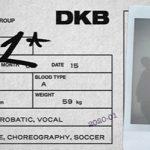 新ボーイズグループ「DKB」、 2人目のメンバー D1(ディーウォン)個人フィルム公開