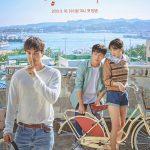 コン・ヒョジン×カン・ハヌル主演ドラマ「椿咲く頃」、18.2%を記録で水木ドラマの視聴率1位に