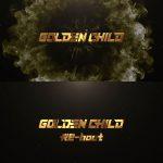 「Golden Child」、新たなロゴを公開… 「何を意味するの? 」ファンの推理合戦