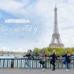 【公式】「ITZY」、デビュー後初のリアリティ番組に挑戦、「Paris et ITZY」来年1月放送へ
