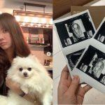 【全文】女優ヤン・ミラ、妊娠発表「すくすく育っている」