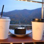 <トレンドブログ>【韓国カフェ】紅葉を眺めて一息できる「Cafe SAN」