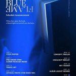 """<トレンドブログ>「ASTRO」、カムバックに向けてプロモーションに突入!""""BLUE FLAME""""のプランポスターを公開!"""