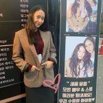 <トレンドブログ>「f(x)」クリスタル、姉ジェシカのコーヒーカープレゼントに感動…認証ショット公開!!