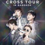 <トレンドブログ>「WINNER」のアジアツアーコンサート、チケット即完売でバンコク公演追加開催決定!