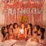 「RAINBOW」、10周年記念パーティーを開催…収益金は全額寄付へ