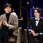 俳優イ・ドンウク&コン・ユ、親しい友人らしい気楽な対話を公開…予想外の暴露にも期待?! 「トークがしたくて」