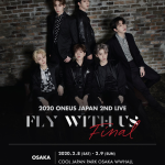 "RBWから今年デビューした 超大型新人ボーイズグループ ""ONEUS"" 2020年2月 待望の 2020 ONEUS JAPAN 2ND LIVE:FLY WITH US FINAL - 開催決定"