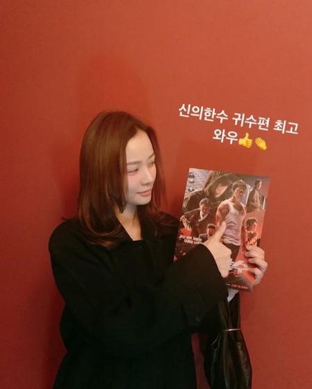 ソン・テヨン、夫クォン・サンウ主演映画「神の一手」を熱烈にPR「最後まで見どころ」