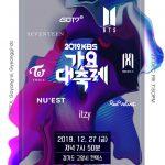 防弾少年団(BTS)&TWICE&GOT7…KBS「2019歌謡大祝祭」豪華1次ラインナップ発表