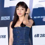"""歌手ク・ハラ(元KARA)知人、""""韓国でたびたび連絡する人いない。さびしかっただろう"""""""