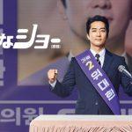 ソン・スンホン主演最新ドラマ「偉大なショー(原題)」2020年1月日本初放送!