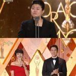 映画「パラサイト」5冠の栄誉...チョン・ウソン、チョ・ヨジョン男女主演賞