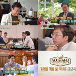 ペク・チョンウォンに東方神起チャンミン、味覚の論客たちのおいしい出会い「糧食の良識」