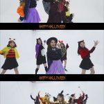 元「AKB48」高橋朱里所属の「Rocket Punch」、デビュー曲のハロウィンバージョン振り付け公開…歴代級の可愛さ