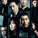 <KBS World>ドラマ「IRIS2−アイリス2−:ラスト・ジェネレーション」韓国、日本で大ヒットした「IRIS-アイリス-」シリーズの第2弾!