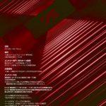 BIGBANG、BLACKPINKに次ぐK-POPの未来を担うスターを目指す!「YG ENTERTAINMENT」×OSMオーディション開催!