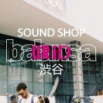 【情報】韓国釜山の有名レコードショップが東京渋谷に11月22日より出張出店!