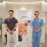 【情報】【毎回満席!】韓国「バノバギ美容外科」、銀座・ビアンカクリニックと提携 今年最後の両顎手術/輪郭整形相談会を開催