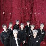 「インタビュー」Apeace オフィシャルインタビュー到着!11月20日Newシングル「Feel So Good」リリース、そして50回目のワンマンライブも目前!!