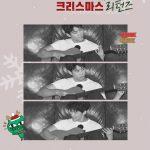 2PMテギョン、12月クリスマスにファンミ開催決定!…除隊後3年ぶりにファンに会う