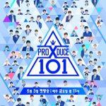 Mnet「プロデュース」シリーズ、再視聴全面中断