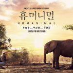パク・シネ&ユ・ヘジン&リュ・スンリョン、MBCドキュメンタリー出演…4大陸11ヶ国で撮影