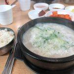 <トレンドブログ>韓国のお米 種類は?美味しく炊くには?【韓国】