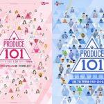 【公式】「PRODUCE」全シリーズで操作か?  Mnet側「確認後、立場明かす」