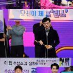 【SBS芸能大賞】ユ・ジェソク、4年ぶり大賞受賞…瞬間最高視聴率16.7%